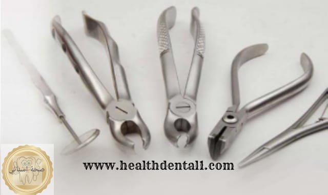 ادوات خلع الاسنان
