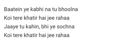 Baatein Ye Kabhi Na Tab / Khamoshiyan / Guitar Tabs / Lead Notes / Hindi Songs Tabs / Arijit Singh / Best of Bollywood / Baatein Ye Kabhi Na Khamoshiyan Movie / Gaane / Love Song