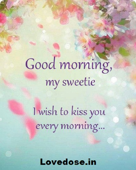 good morning kiss image