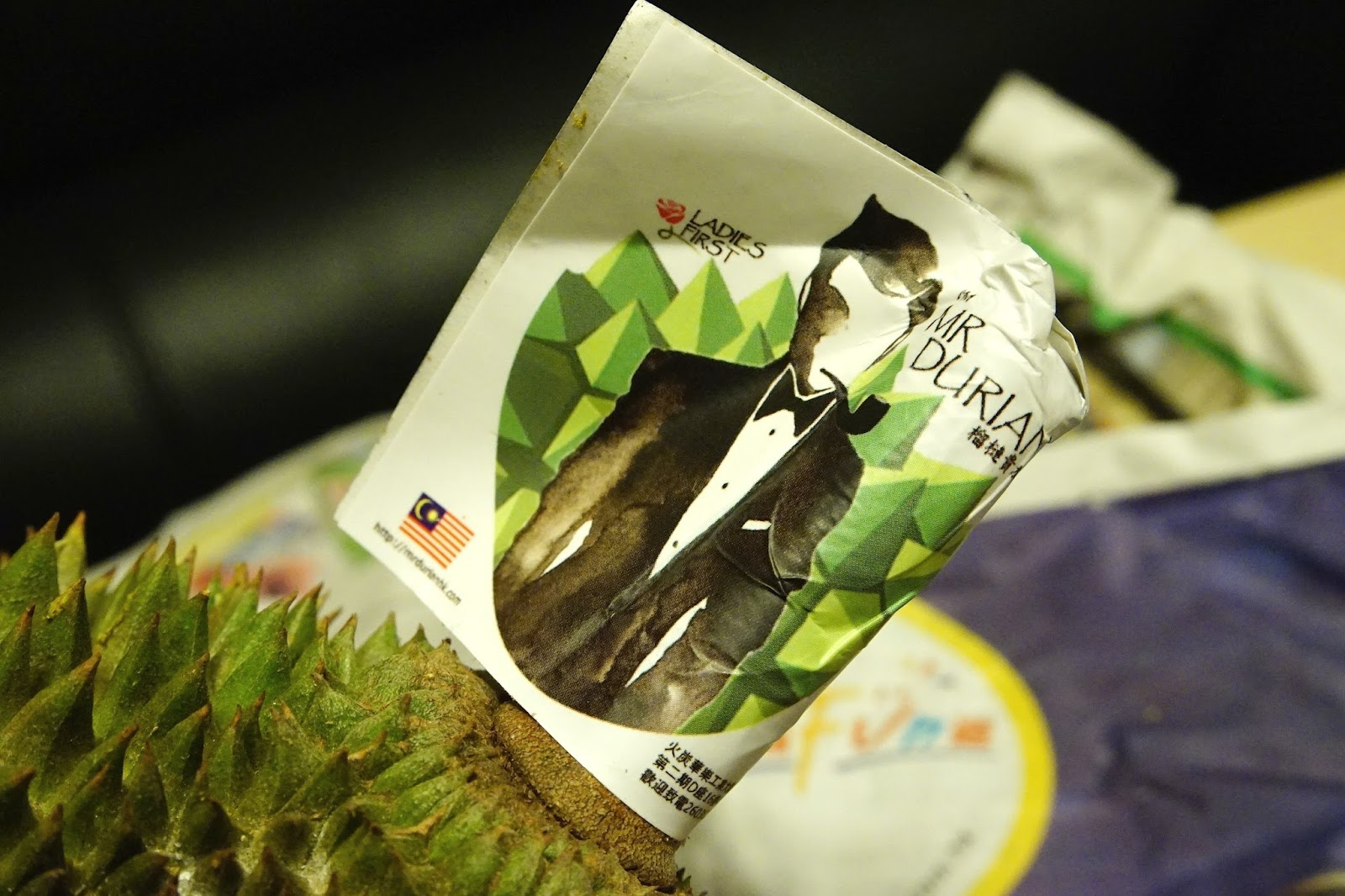 榴槤貴族 Mr. Durian:榴心柔 SeeWide