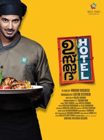 Ustad Hotel 2012 Watch Online Full Movie Download bolly4ufree