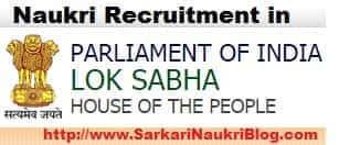 Sarkari Naukri Recruitment Lok sabha Parliament