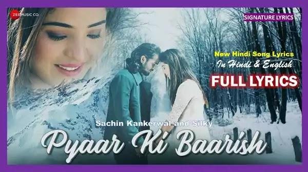 Pyaar Ki Baarish Lyrics - A.K.A Sachin Kankerwal