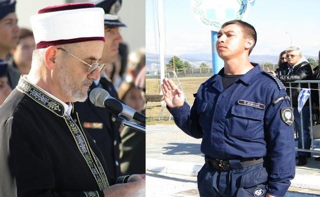 Ο πρώτος μουσουλμάνος από τη Θράκη ορκίστηκε στην «Ελληνική» Αστυνομία