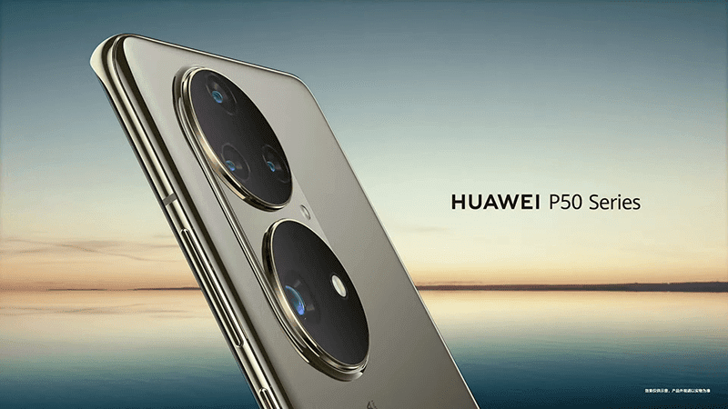 Huawei teases P50 Series with Leica cameras, no launch date yet