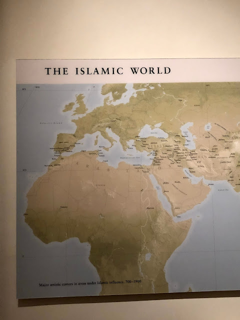 The Met Fifth Avenue - the Islamic Section