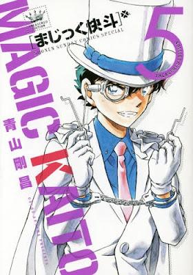 Magic Kaito #5 (Majikku Kaito) de Gōshō Aoyama