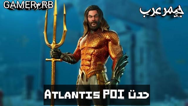 Atlantis POI Audio