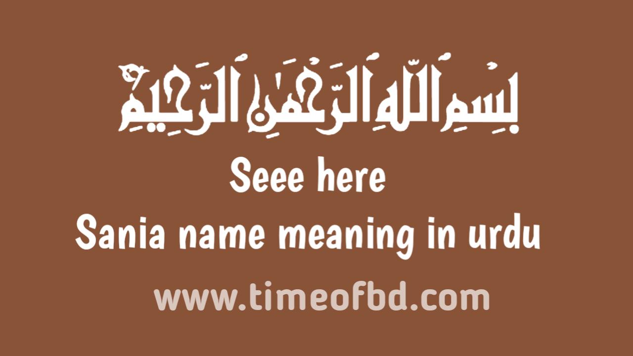 Sania name meaning in urdu, ثانیہ کا مطلب اردو میں ہے