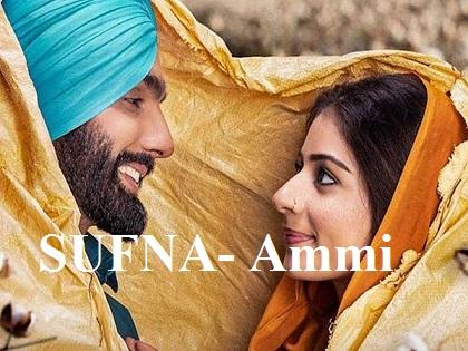 SUFNA – Ammi B PRAAK, JAANI, KAMAL KHAN, Guitar Chords & Lyrics with Strumming Pattern