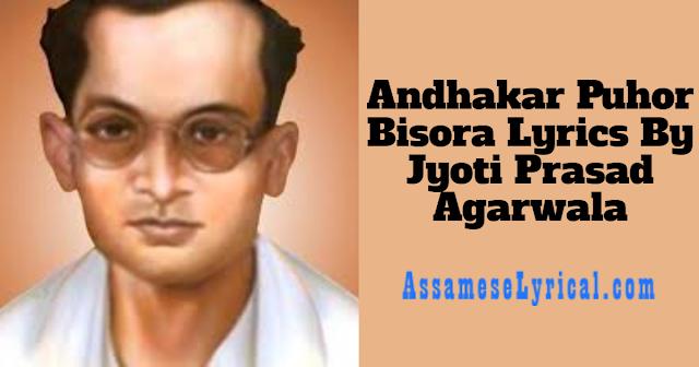 Andhakar Puhor Bisora Lyrics