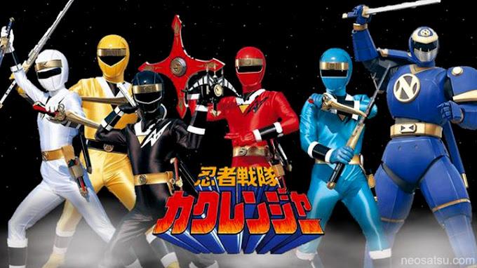 Ninja Sentai Kakuranger Batch Subtitle Indonesia
