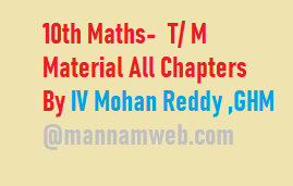 10th class- Mathematics Page- AP SSC/AP 10th class Maths Materials ,Bitbanks ,Slowlerners materials    AP SSC/10th class Mathematics English and Telugu medium materials ,Maths, telugu  medium,English medium  bitbanks, Maths Materials in English,telugu medium , AP Maths materials SSC New syllabus ,we collect English,telugu medium materials like Sadhana study material ,Ananta sankalpam materials ,Maths Materials Alla subbarao ,DCEB Kadapa Materials ,CCE Materials, and some other materials...These are very usefull to AP Students to get good marks and to get 10/10 GPA. These Maths Telugu English  medium materials is also very usefull to Teachers and students in AP schools...      Here we collect ....Mathematics   10th class - Materials,Bit banks prepare by Our Govt Teachers ..Utilize  their services ... Thankyou...    Download...10th Maths-  T/ M - Material All Chapters By IV Mohan Reddy ,GHM