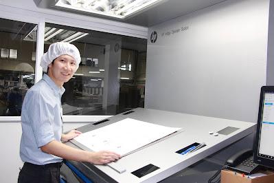 สหชัยกิจการพิมพ์ ขยายการผลิตกล่องบรรจุภัณฑ์กระดาษ ด้วยนวัตกรรม HP Indigo 12000 เครื่องพิมพ์ดิจิทัล สร้างความเติบโตธุรกิจประเทศไทย