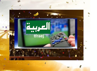 TV  Arab