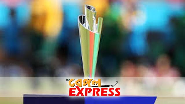 আগামী ২০২১ সালে ভারতেই হবে টি- ২০ বিশ্বকাপ।