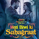 Meri Biwi Ki Suhagraat webseries  & More