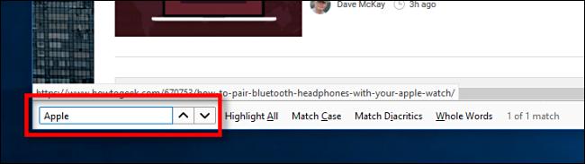 ابحث في الصفحة في Firefox على جهاز الكمبيوتر