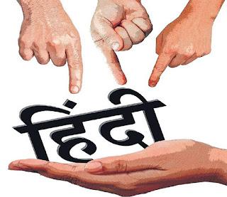 हिंदी पर राजनीति