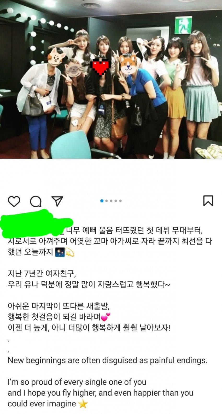 Yuju's Sister Give a Statement After GFRIEND's Departure from Music Sources