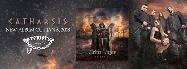 "MEDEN AGAN: Το lyric video του ""Cleanse Their Sins"" απο το επερχόμενο album"