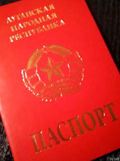 Получить Паспорт ЛНР