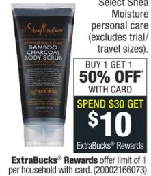 SheaMoisture Hair Care CVS Deal $1.66 - 7/14-7/20