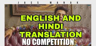 No Competition Lyrics | Translation | in English/Hindi - Jass Manak
