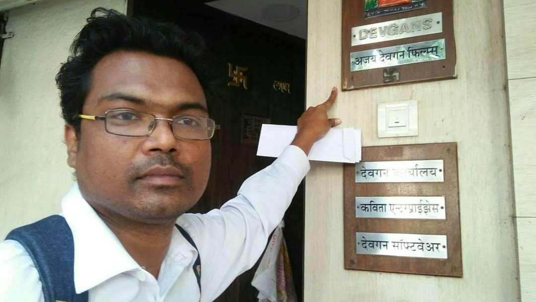 Avd.%2BJayprakash%2Brajbhar ऐडवोकेट जयप्रकाश राजभर अजय देवगन से मिलने पहुंचे उनके कार्यालय।