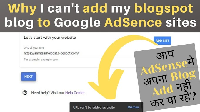 Why I Can't Add My Blog to Google AdSence Sites? URL Can't Be Added As a Site Issue