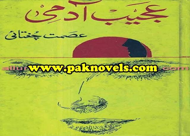 Ajeeb Aadmi By Ismat Chughtai