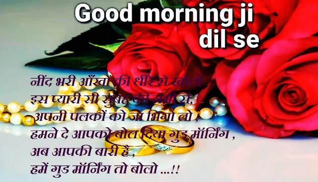 Good morning status for whatsapp
