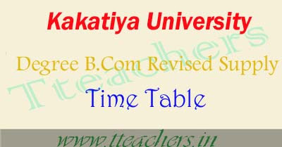 KU Degree BCom supply 1st 2nd final year revised postponed time table 2016