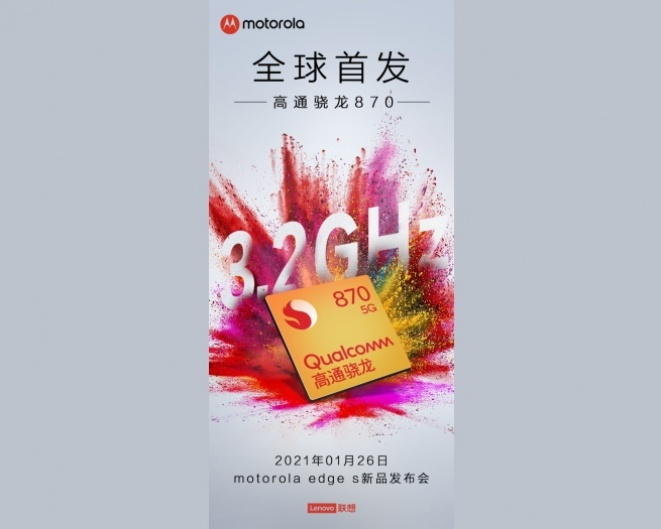 Motorola Edge S Snapdragon 870 chipset