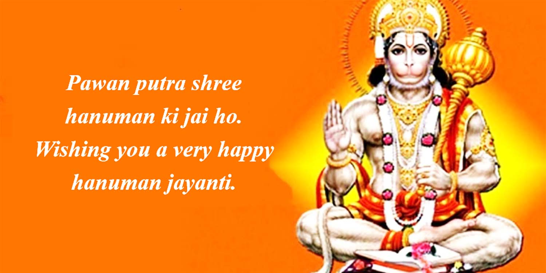 hanuman jayanti wishes