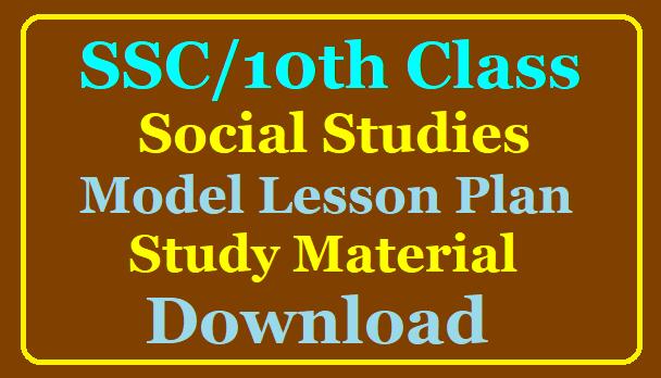 SSC/10th Class Social Studies Model Lesson Plan Study Material Download /2020/01/SSC-10th-Class-Social-Studies-Model-Lesson-Plan-Study-Material-Download.html