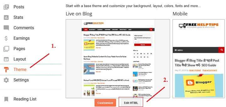 Blogger में Blog Title से पहले Post Title कैसे Show करें