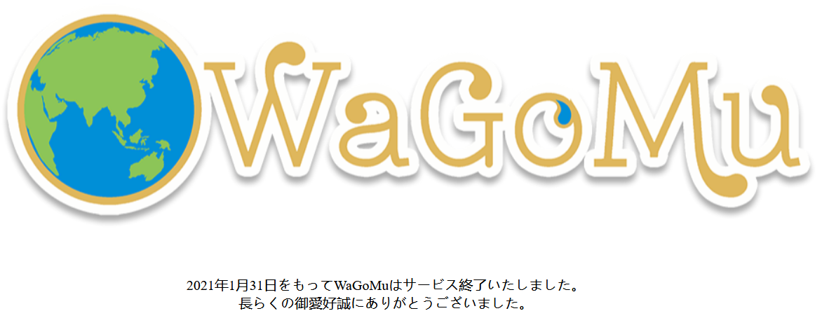 WaGoMu Akhiri Layanan Blogging