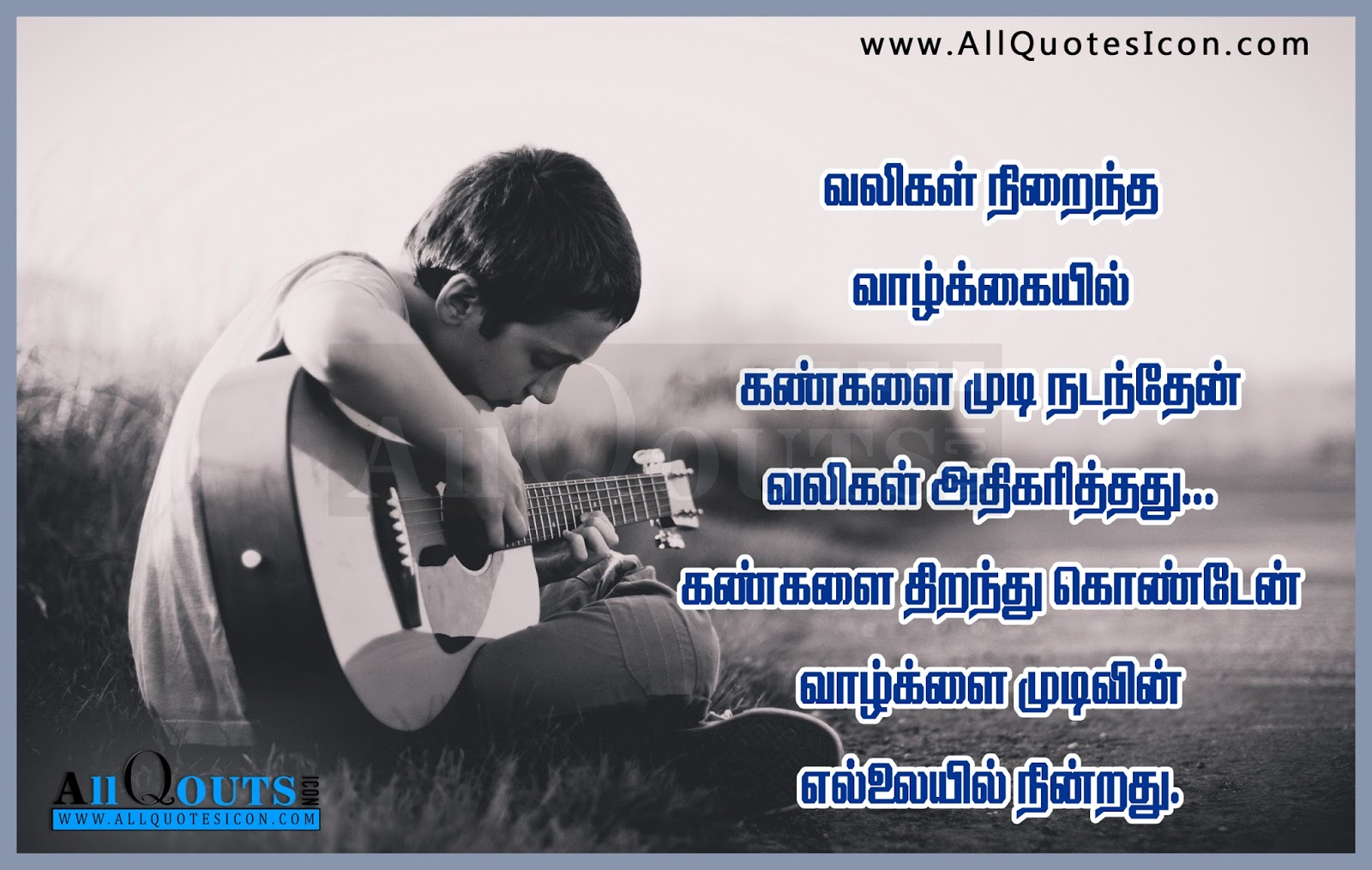 Pictures Of Tamil Friendship Quotes Kidskunstinfo
