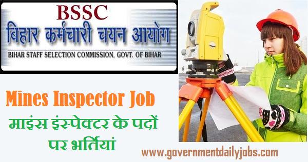 BSSC Recruitment 2021 for 100 Posts