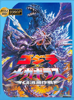 Godzilla VS Megaguirus [2000] HD [1080p] Subtitulado [GoogleDrive] PGD
