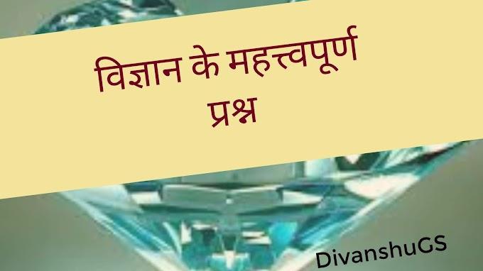 हीरे का अपेक्षित घनत्व होता है।