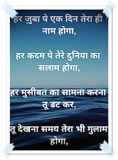 motivational quotes for success in business in hindi