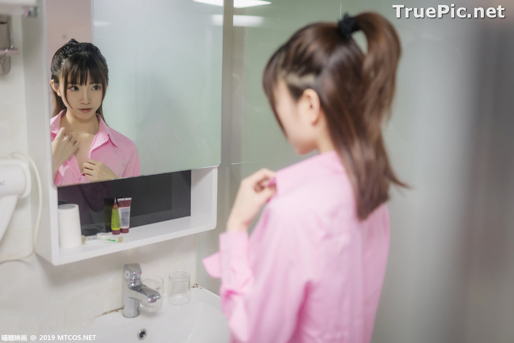 Image [MTCos] 喵糖映画 Vol.022 – Chinese Model – Pink Shirt and Black Stockings - TruePic.net - Picture-9