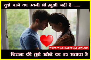 very-sad-whatsapp-status-in-hindi