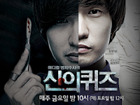 Download Drama Korea God's Quiz Season 1 Subtitle Indonesia