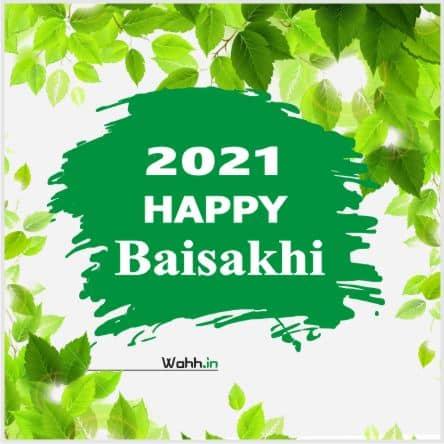 2021 Baisakhi Wishes  In Hindi For Whatsapp