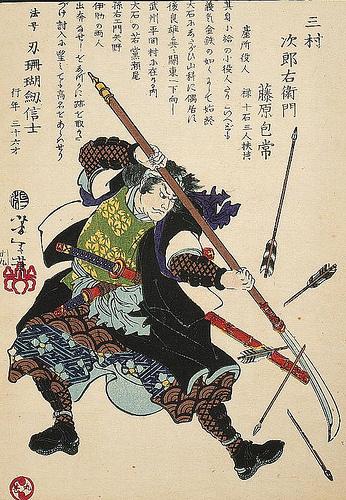 Samurai trading system