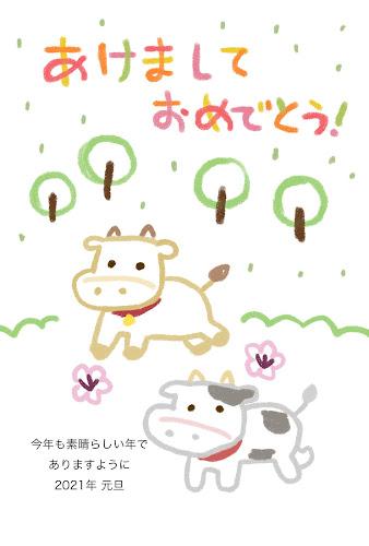 二匹の牛のお絵かき年賀状(丑年・写真フレーム)