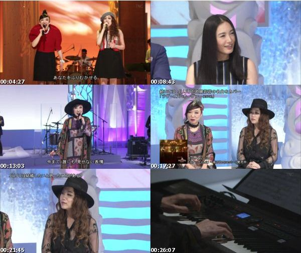 [TV-Variety] MUSIC FAIR – 2016.11.05